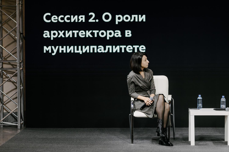 """Прошла конференция """"Развитие городов. от людей до технологий"""""""
